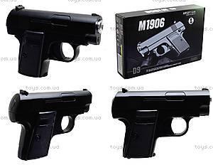 Металлический пистолет D9, с пульками, D9, отзывы