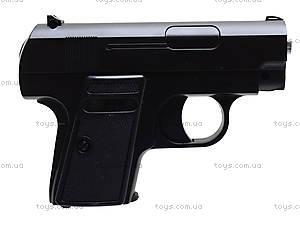 Металлический пистолет D9, с пульками, D9