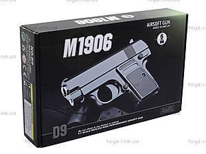 Металлический пистолет D9, с пульками, D9, игрушки