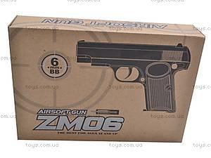 Пистолет металлический, ZM06, игрушки