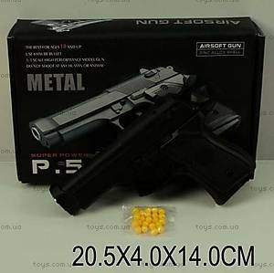 Пистолет металлический Airsoft Gun, P56