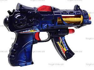 Пистолет для детей, музыкальный, 213, купить