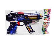 Пистолет для детей, музыкальный, 213, отзывы