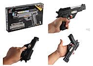 Пистолет музыкальный 814B, 814B, фото