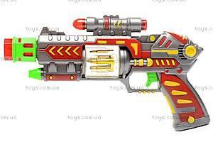 Пистолет, музыкальный, HRF-9023A
