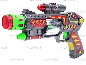 Пистолет музыкальный лазерный, HRF-9023, купить