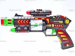 Пистолет музыкальный лазерный, HRF-9023