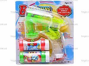 Пистолет-мыльные пузыри, 00228A, игрушки