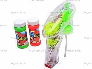 Пистолет-мыльные пузыри, 00228A, магазин игрушек