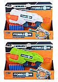 Пистолет на поролоновых пулях Storm Zone, Z1136A, купить