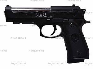 Пистолет на пульках, C.19