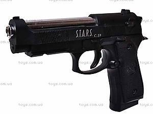 Пистолет на пульках, C.19, купить