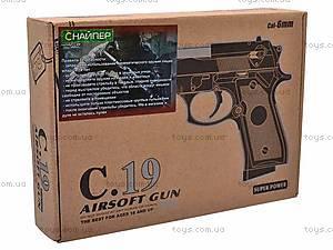Пистолет на пульках, C.19, цена