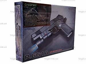 Пистолет на пулях с прицелом, P.661A, цена