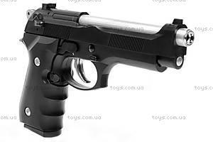Пистолет Omega, черный, WD002, купить