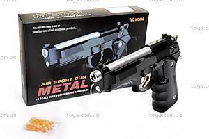 Пистолет Omega, черный, WD002, фото