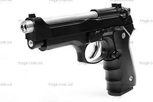 Пистолет Omega, черный, WD002