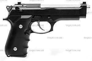 Пистолет Omega, черный, WD002, отзывы