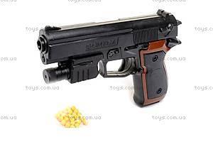 Пистолет Omega, с пульками, 205A