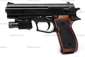 Пистолет Omega, с пульками, 205A, фото