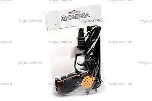 Пистолет Omega, с пульками, 205A, цена