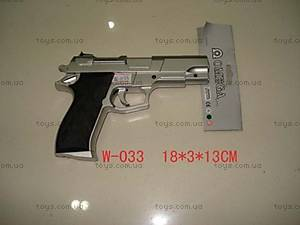 Пистолет Omega, серый, МР238