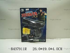 Пистолет «Отряд Дельта», 3030В