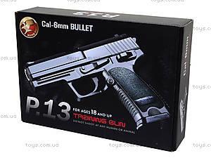 Игрушечный металлический пистолет с пульками, P.13