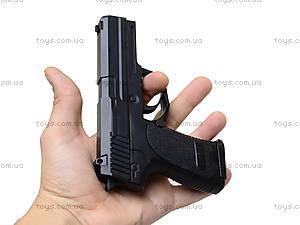 Игрушечный металлический пистолет с пульками, P.13, отзывы
