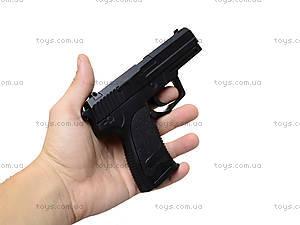 Игрушечный металлический пистолет с пульками, P.13, детские игрушки