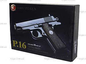Игрушечный металлический пистолет на пулях, P.16