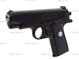 Игрушечный металлический пистолет на пулях, P.16, отзывы