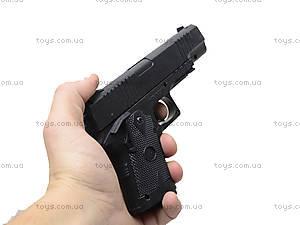 Игрушечный пистолет на пульках, P678C, купить