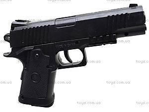 Игрушечный пистолет на пульках, P678C, магазин игрушек