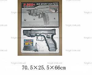 Игровой пистолет с пульками для детей, P.698+
