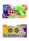 """Игрушечный пистолет """"Пинг Понг"""" + 6 пуль, 1802, купить"""