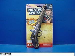 Пистолет «Пират», 8899BA