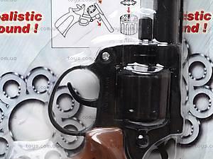 Пистолет под пистоны, 2072AP, купить