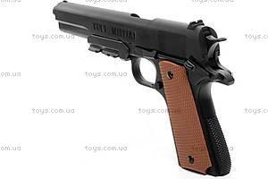 Пистолет под пластиковые пульки, FS103A1, купить
