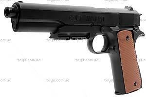 Пистолет под пластиковые пульки, FS103A1, отзывы
