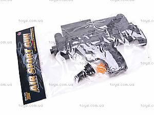 Пистолет-пулемёт «УЗИ», D0809, игрушки