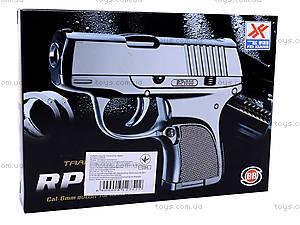 Пистолет RP600 с пульками, RP600, отзывы