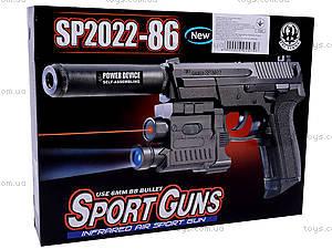 Пистолет с глушителем, SP2022-86, отзывы