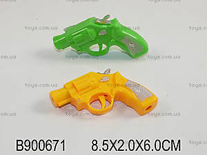 Пистолет, с инфракрасным прицелом, 5336