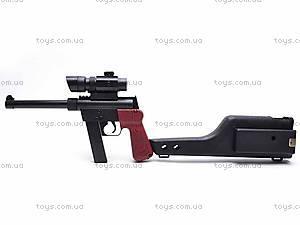 Пистолет с кобурой, 399A, купить