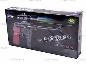 Пистолет с кобурой, 399A, отзывы