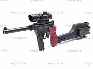 Пистолет с кобурой, 399A, цена