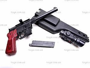 Пистолет с кобурой, 399A