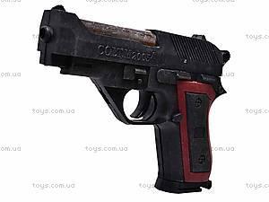 Пистолет с комплектом пуль, M-93, купить