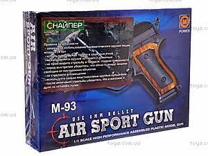 Пистолет с комплектом пуль, M-93, цена